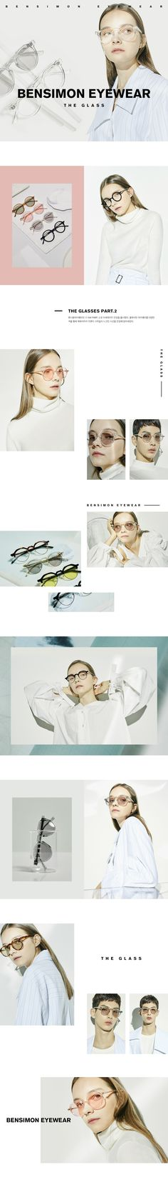 W컨셉 공식사이트, 유니크한 디자이너 브랜드 편집샵 Web Layout, Layout Design, Fashion Web Design, Fashion Trends, Lookbook Layout, Fashion Banner, Fashion Catalogue, Korea Fashion, Unisex Fashion