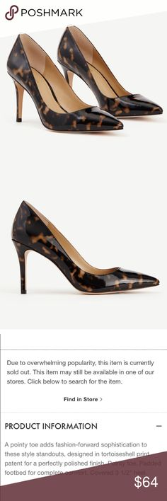Ann Taylor Tortoise Shell Pump ✨New without tags! Please see third photo for detailed description. Sorry,NO trades. Ann Taylor Shoes Heels
