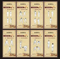 Ba Duan Jin Exercises