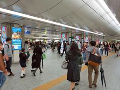 Yokohama Station is a major station in the Kanto area with services on various JR Lines, the Yokohama Subway and the Tokyu Toyoko Line. Yokohama, Far Away, Cities, Wanderlust, Street View, Japan, Japanese Dishes, City
