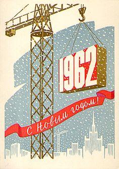 Еще немножко старых Новогодних открыток - alex_makk