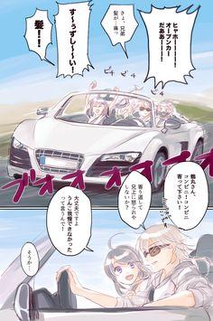 【刀剣乱舞】一期一振が車を運転するようですwww【とある審神者】 : とうらぶ速報~刀剣乱舞まとめブログ~