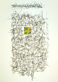Asemic Calligraphy by Dietmar Fischer