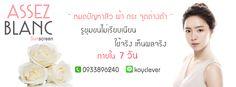 รับออกแบบโลโก้ทุกแบบ หน้าปกเพจร้านค้า โฆษณา และอื่นๆ ราคาถูกค่ะ  สนใจบริการ/สอบถาม Line ID : pofailoveyou  Tel : 099-1245619 facebook : https://www.facebook.com/designbypofaii