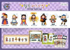 The World Festivals - Girls Counted cross stitch pattern leaflet . SODAstitch SO-G43 by GeniesCrossstitch on Etsy