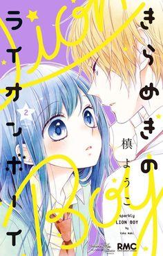 Kirameki no Lion Boy Capítulo 4 página 1 - Leer Manga en Español gratis en NineManga.com
