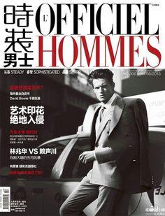 Cover L'Officiel Hommes China May 2013 Feat Garrett Neff By Liu Jun