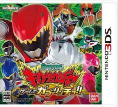 Zyuden Sentai Kyoryuger Game de Gaburincho!(Japan Import)