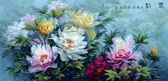 Chinese Peony x x Painting. Buy it online from InkDance Chinese Painting Gallery, based in China, and save Peony Painting, Fruit Painting, Watercolor Flowers, Flower Paintings, Japanese Painting, Chinese Painting, Japanese Art, Luoyang, Peony Flower