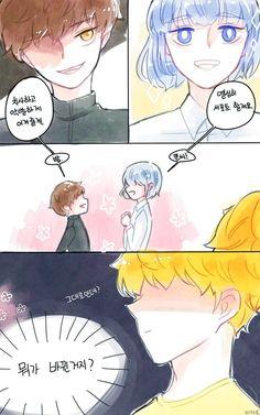 Ship Art, Webtoon, Manga Anime, Chibi, My Photos, Bambam, Towers