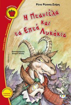 book Baby Vest, Fairy Tales, Comic Books, Comics, Fictional Characters, Kids, Infants, Children, Fairytale
