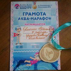 Мужику только завтра 4.5 месяца а он уже медали добывает))) #спортсмен #АртемийКондратьевич