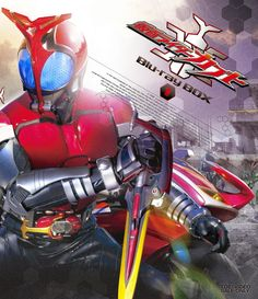 Orends: Range: Kamen Rider Kabuto Blu-ray Box 1 Debuts at in the Japanese Blu-ray Rankings Kamen Rider Decade, Kamen Rider Series, Kamen Rider Kabuto, Robot Cartoon, Power Rangers, Godzilla, Superhero, Robots, Live Action
