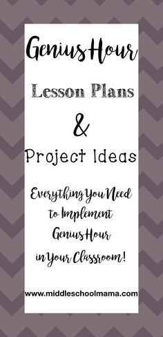 Curious about Genius Hour? Want to try something new this year? Do you need Genius Hour lesson plans and project ideas? You've come to the right place!