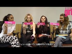"""Little Mix """"Most Likely To""""② - ELLE girl JAPAN - Google Search"""