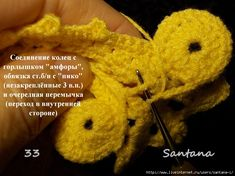 Santana-I - Дневник Santana-crocheting