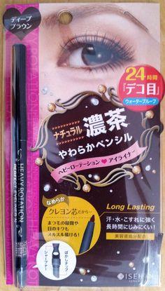 Japanese eyeliner,, the BEST