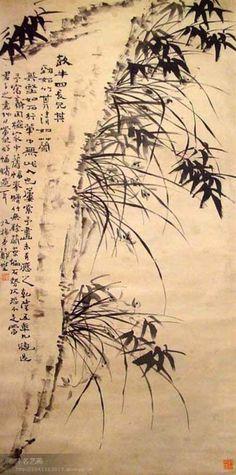 """Zheng Banqiao(鄭板橋). 自称""""四时不谢之兰,百节长青之竹,万古不败之石,千秋不变之人"""""""