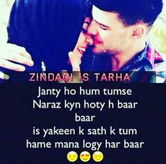Girly Quotes, Sad Quotes, Poetry Quotes, Qoutes, Hindi Quotes In English, Love Shayri, Hindi Words, Heart Touching Shayari, Romantic Pictures