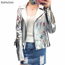 FREE Shipping Worldwide|    All new arriving KoHuiJoo 2017 Autumn Winter Women's Leather Jackets and Coats Sliver  Rivet Leather Coats Femlale Fashion Ladies Basic Jackets now on sale $US $62.79 with free postage  you can easily find this amazing item plus more at our online site      Have it today here >> https://tshirtandjeans.store/products/kohuijoo-2017-autumn-winter-womens-leather-jackets-and-coats-sliver-rivet-leather-coats-femlale-fashion-ladies-basic-jackets/    #TSHIRTANDJEANS}