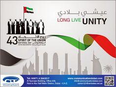 Long Live #SpiritOfTheUnion  #UAE Celebrates 43'rd #NationalDay on Dec 2nd