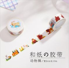 Colorful animals Creative stationary 1Pcs 20mm x 10m Washi Tape Masking Decorative Tapes For Post Card Album DIY 0203 #Affiliate