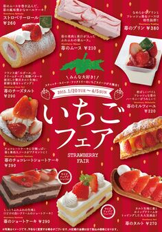 Strawberry products promo flyer