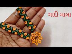 Beading Patterns Free, Crochet Patterns, Purple Flowers Wallpaper, Ladoo Gopal, Bead Jewellery, Jewelry, Needles Sizes, Bead Art, Seed Beads