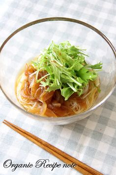 Chilled Somen topped with Sweet Spicy Onions and Mizuna