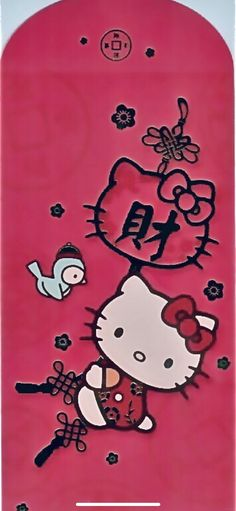 Hello Kitty Images, Snoopy, Fictional Characters, Art, Art Background, Kunst, Performing Arts, Fantasy Characters, Art Education Resources