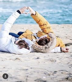 Nam Joo Hyuk and Lee Sung Kyung, real life? Best couple ever. Weightlifting Fairy Kim Bok Joo Wallpapers, Weightlifting Kim Bok Joo, Weighlifting Fairy Kim Bok Joo, Nam Joo Hyuk Lee Sung Kyung, Joon Hyung, Swag Couples, Kim Book, Kdrama, Nam Joohyuk