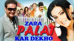 Zara Palat kar Dekho | Humor & Comedy | Romance | Shahood Alvi | Ayesha ...