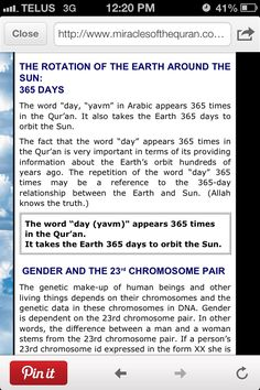 Another Quran miracle showing amazing perfection - ما شا الله