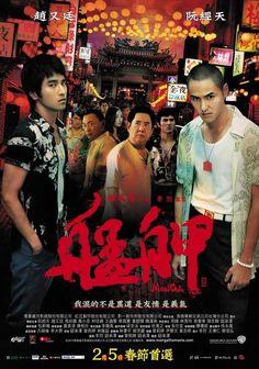 Monga (Taiwanese) 27x40 Movie Poster (1997)