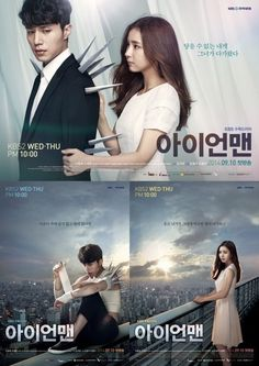 Title: 아이언맨 / Iron Man Also known as: Blade Man Chinese Title: 钢铁人 Genre: Action, Romance Episodes: 20 (To Be Confirmed) Broadcast network: Broadcast period: to O Drama, Drama Fever, Drama Film, Drama Movies, Korean Drama List, Korean Drama Series, Kdramas To Watch, Live Action, Iron Man Movie