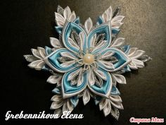 SNOWFLAKE KANZASHI TUTORIAL Assembling snowflakes. Comments: LiveInternet - Russian Service Online Diaries