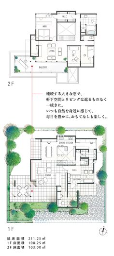 Gravis Bellsa MODERN LINE(グラヴィス ベルサ モダンライン) | 戸建住宅 | 積水ハウス Entrance, Floor Plans, Architecture, Modern Home Plans, Trendy Tree, Arquitetura, Entryway, Doorway, Architecture Illustrations