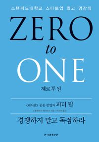 Zeor to One
