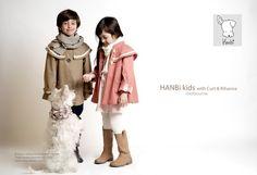 HANBi kids