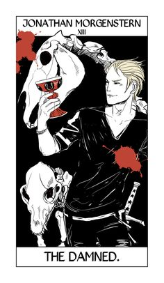 Jonathan Morgenstern's Tarot card by Cassandra Jean. Sebastian takes the Death card.