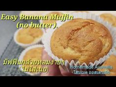 When you've got bananas that is too ripe to eat, don't throw it away! Transform it into delicious muffins. Self Rising Flour, Muffin Recipes, Muffins, Banana, Homemade, Make It Yourself, Eat, Breakfast, Food