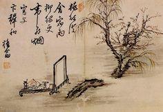 (Korea) 수하오수 by Danwon Kim Hong do (1745-1806). ca 18th century CE. light color on paper. 29.4x42.5cm. Hoam art Museum. 수하오수도. 김홍도.