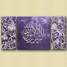 Islamic Textured Black and Gold Canvas Art Hand Oil Painting Islamic Art Canvas, Islamic Wall Art, Arabic Calligraphy Art, Arabic Art, Oil Painting On Canvas, Canvas Art, Motif Oriental, Gold Canvas, Brown Art