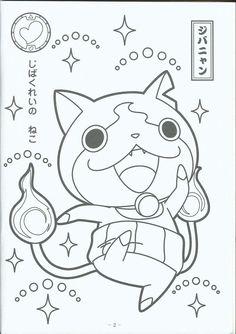162 Meilleures Images Du Tableau Yo Kai Watch Kai Videogames Et