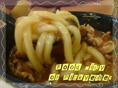 Curry Udon at Sakae Sushi  http://yumyumbites.blogspot.com/2012/07/lunch-with-udon-and-salmon-at-sakae.html