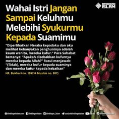 Islamic Quotes, Muslim Quotes, Islam Marriage, Marriage Life, Me Quotes, Motivational Quotes, First Day Activities, Cinta Quotes, Family Rules