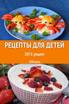 Recipes for children - 3283 recipes for cooking step by step Baby Food Recipes, Diet Recipes, Cooking Recipes, Kids Menu, 300 Calories, Recipe Steps, Russian Recipes, Toddler Meals, Food And Drink