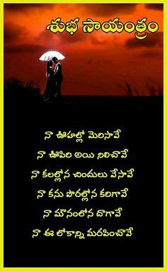 Good evening  Saved by SRIRAM