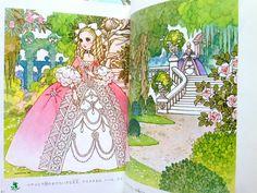 高桥真琴 王女娜斯卡 娜斯卡公主 世界名著 绝版 精装-淘宝网全球站