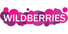 Скидки до 90%.  Акция Wildberries август 2017 CYBER WEEK! -  #Промокод #Wildberries #berikod #скидки #CYBERWEEK